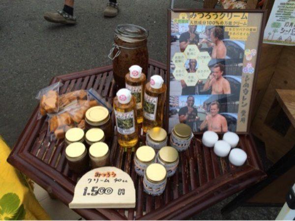 木崎浜ビーチクリーンカップDAY2 汐月 麻子