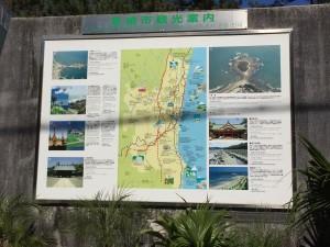 青島観光案内